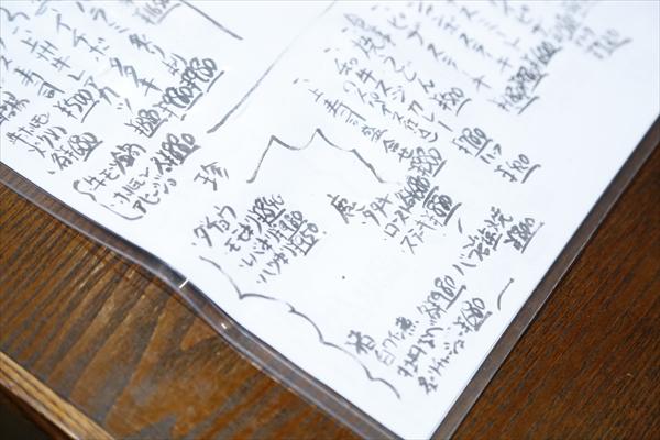 14syuraku_article