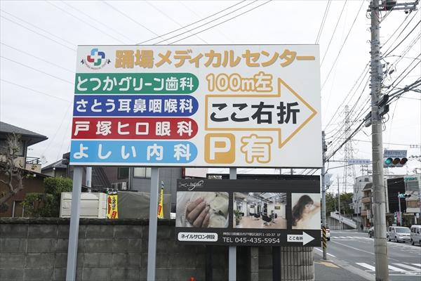 3hiro_article