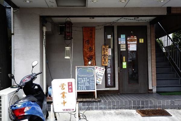 5syuraku_article