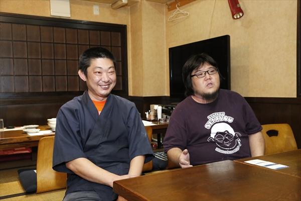 8syuraku_article