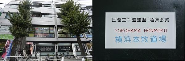 04-1,2honmoku__article
