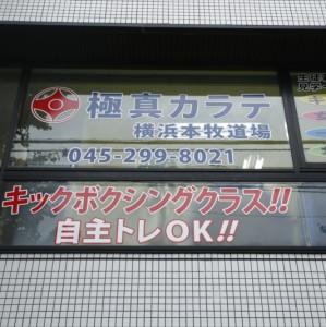 12_khonmoku_photo