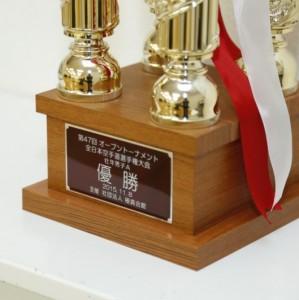 011_katohigashitotsuka_photo