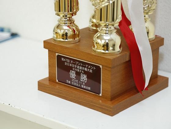 06_katohigashitotsuka_detail