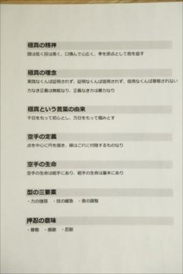 20_katohigashitotsuka_article