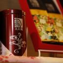 京都の自園で栽培した最高品質のお茶を横浜パッケージで! 忘れられない京都・宇治茶の味「又兵衛」