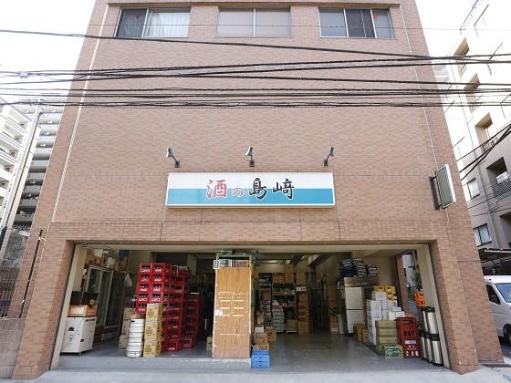 wshimazaki_detail8