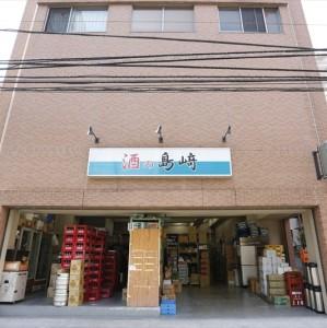 shimazaki_photo20001