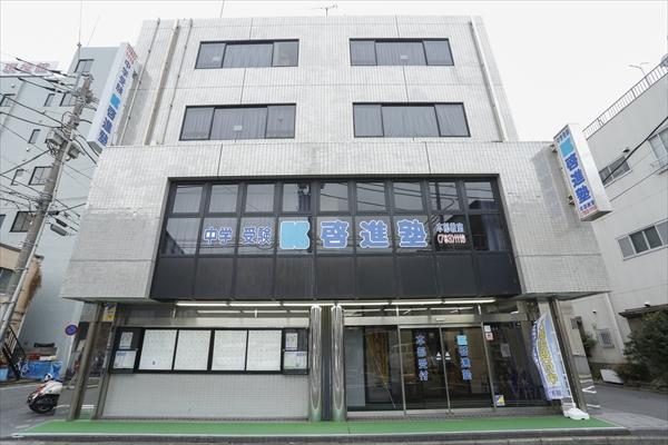 002keishin_article
