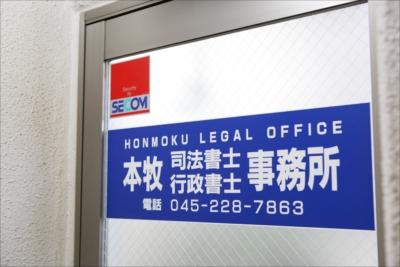 003_honmoku_article