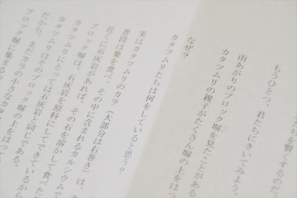 005keishin_article