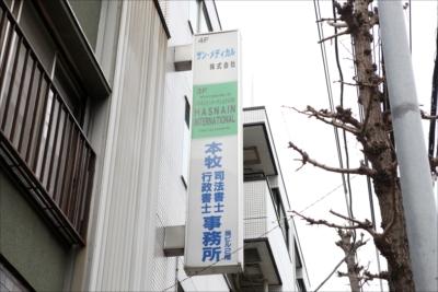 006_honmoku_article