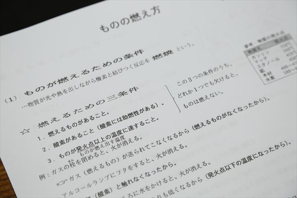 007keishin_article
