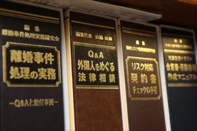 008_honmoku_article