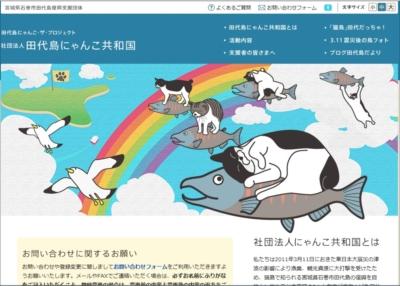 011_honmoku_article