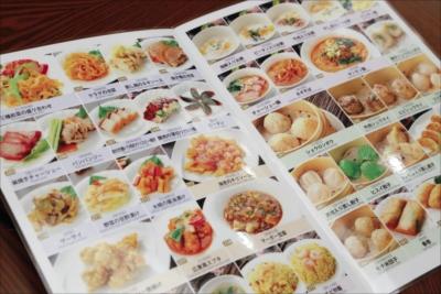 023_cyugoku_article