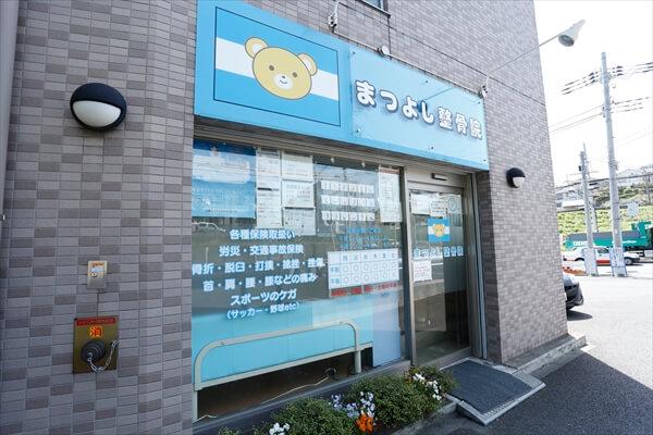 matsuyoshi_article001