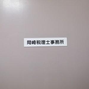 002okazaki_photo
