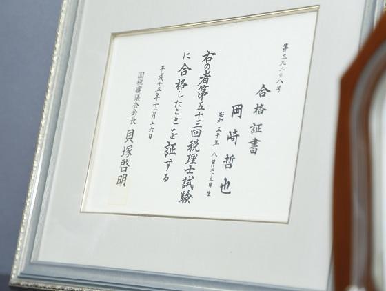 w003_okazaki_detail