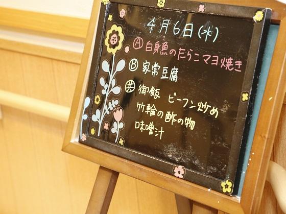 003_soyokaze_detail