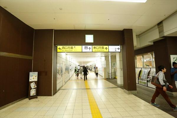 003yokohamafashion_article