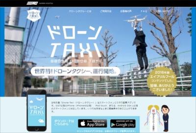 005_sanwa_article