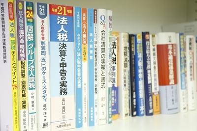 006okazaki_article