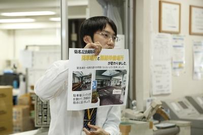 008_sanwa_article