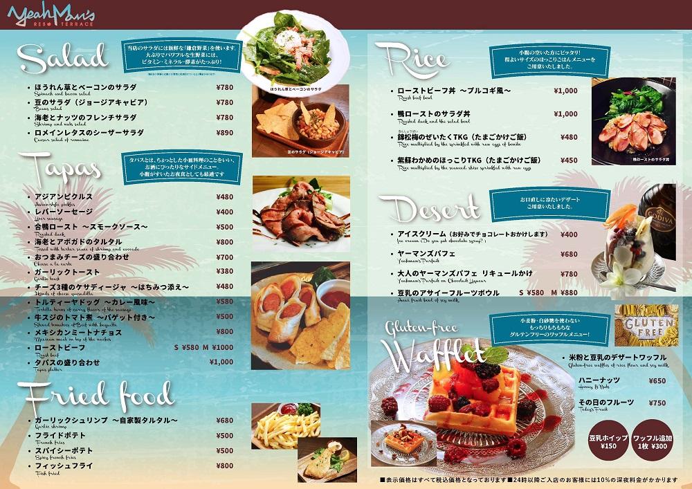 food01