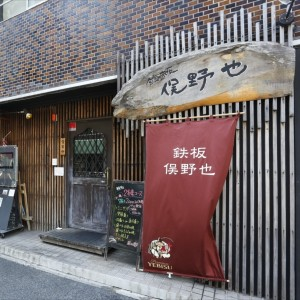001_matanoya_photo