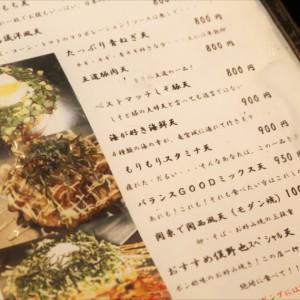 016_matanoya_photo