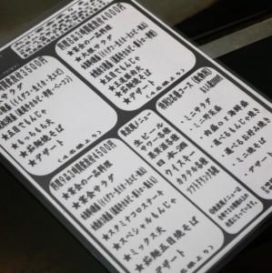 018_matanoya_photo