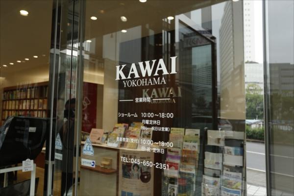 002_kawai_article