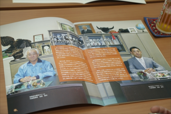 004_yachiyo_article
