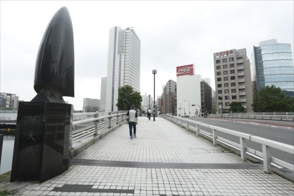 006_kawai_article