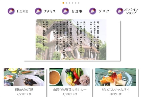 017_fukudori_article