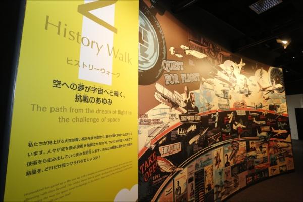 020_mitsubishi_article