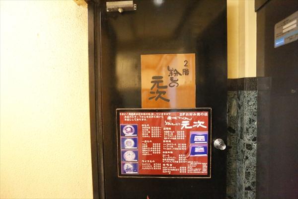 004genji__article