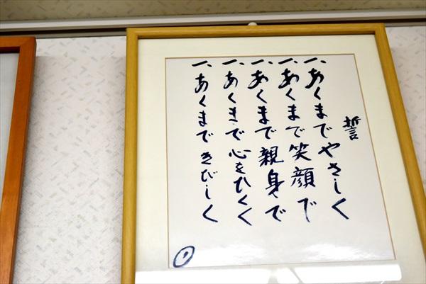ryokuen_article019