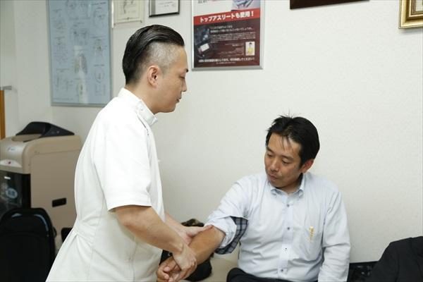 ryokuen_article029