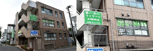 ryokuen_article035