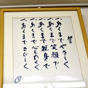 ryokuen_photo018