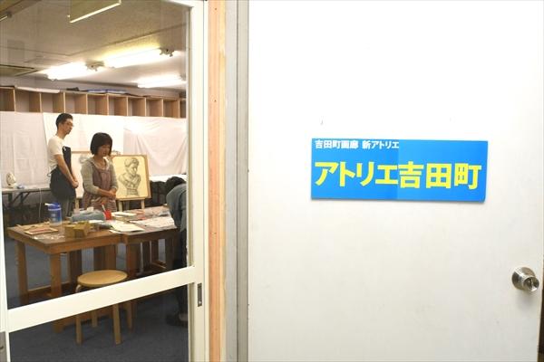 004yoshida_article