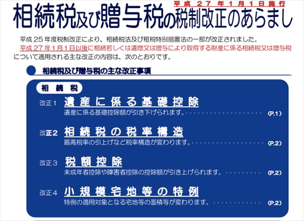 001kitagawa_article