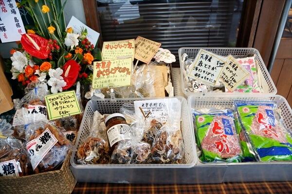 003shima_article