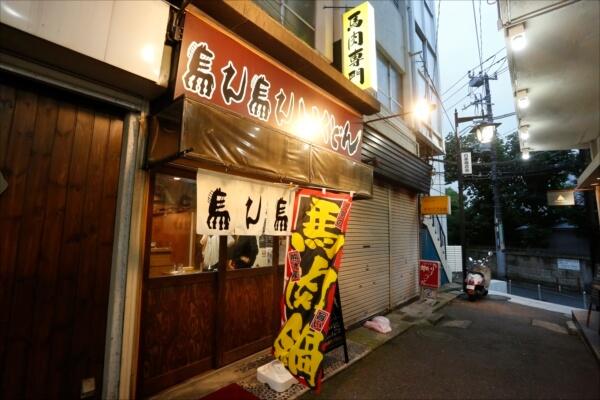 004_banban_article