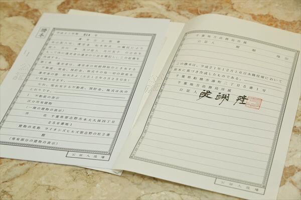 005kitagawa_article