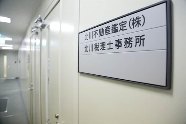 011kitagawa_article