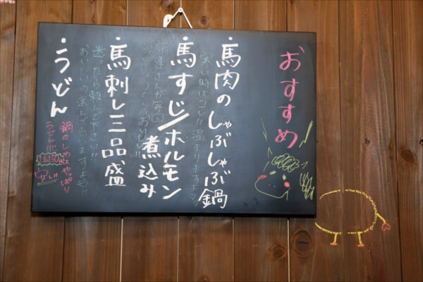 013_banban_article