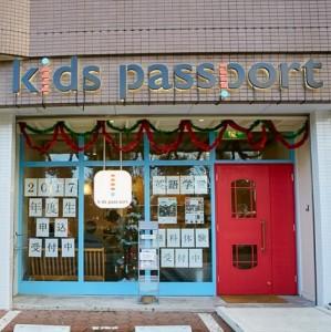 001kidspass_photo